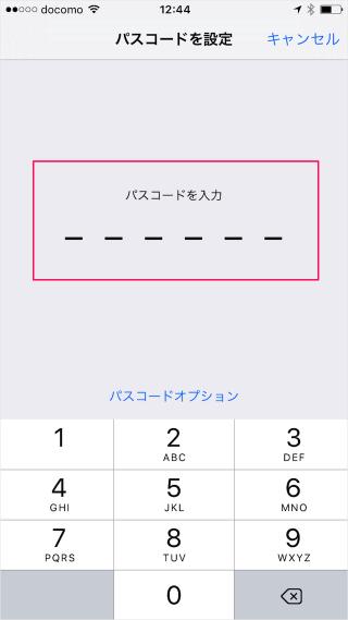 iphone-ipad-complex-passcode-05
