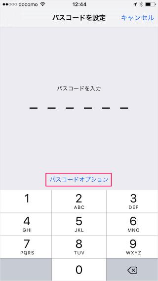 iphone-ipad-complex-passcode-06