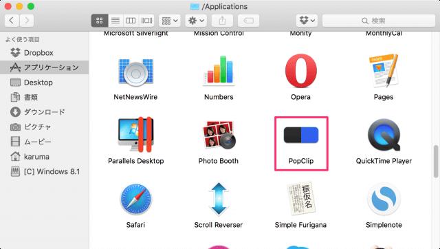 mac-app-popclip-1