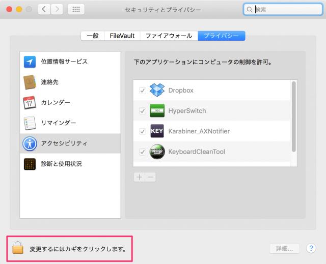 mac-app-popclip-3