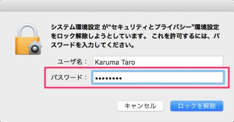 mac-app-popclip-4
