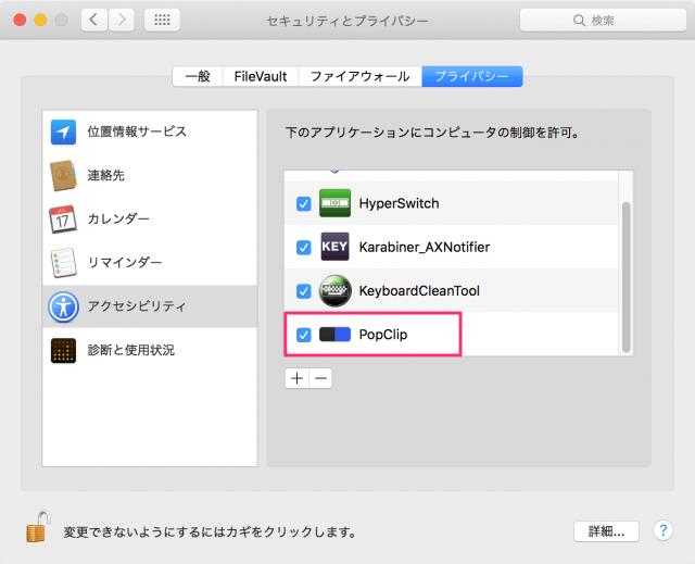 mac-app-popclip-5