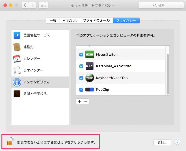 mac-app-popclip-6