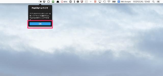 mac-app-popclip-7