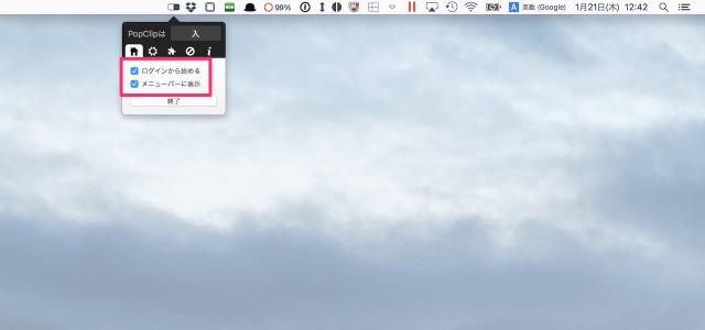 mac-app-popclip-8