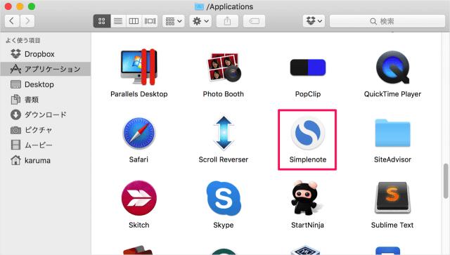 mac-app-simplenote-02