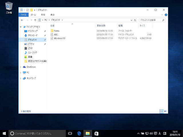 windows-10-change-recycle-bin-maximum-storage-size-6