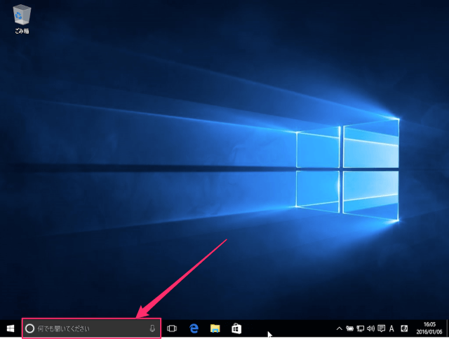 windows-10-cortana-on-off-1