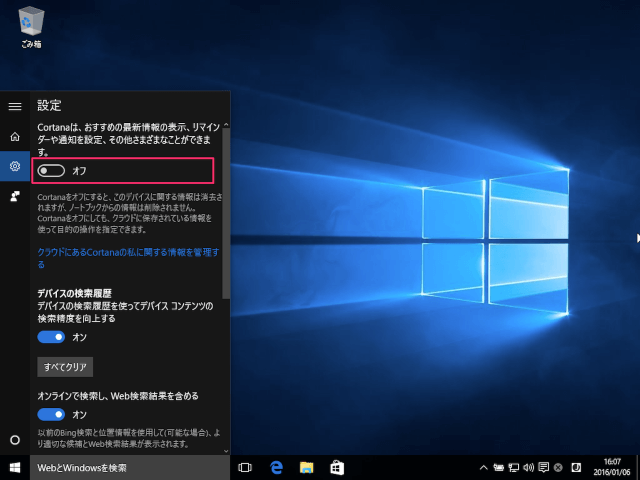 windows-10-cortana-on-off-10