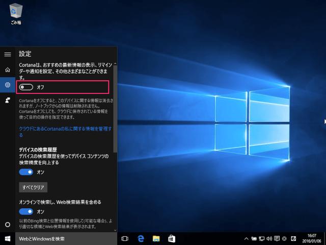 windows-10-cortana-on-off-10