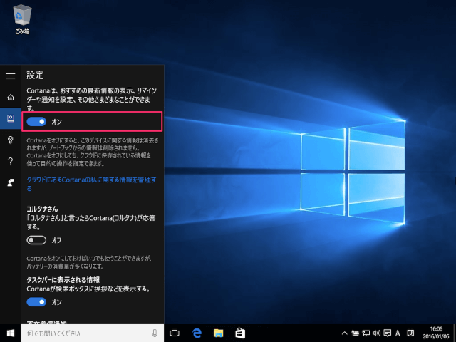 windows-10-cortana-on-off-5