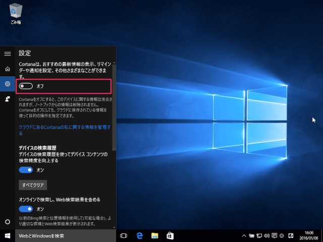 windows-10-cortana-on-off-6