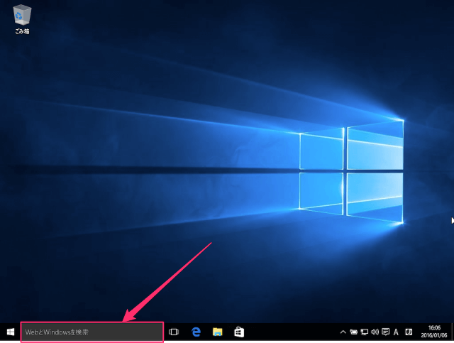 windows-10-cortana-on-off-7
