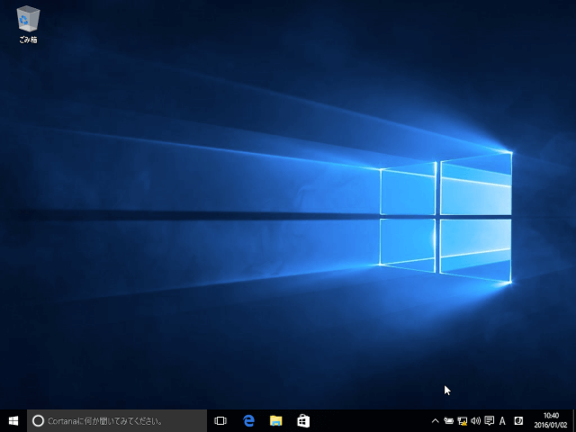 windows-10-desktop-icon-1