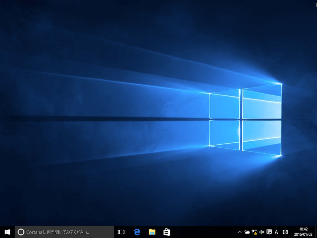 windows-10-desktop-icon-10