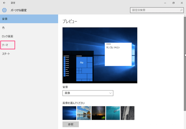 windows-10-desktop-icon-3
