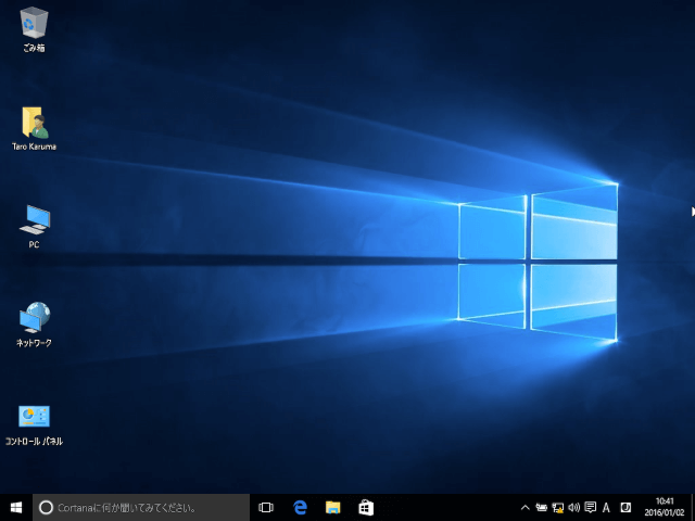 windows-10-desktop-icon-8