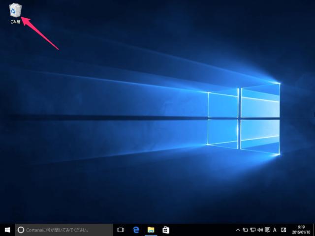 windows-10-display-delete-confirmation-dialog-2