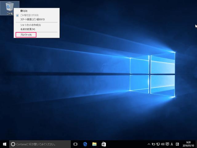 windows-10-display-delete-confirmation-dialog-5