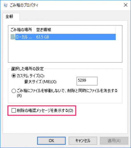 windows-10-display-delete-confirmation-dialog-7