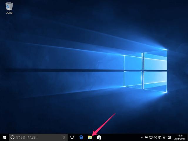 windows-10-explorer-file-search-1