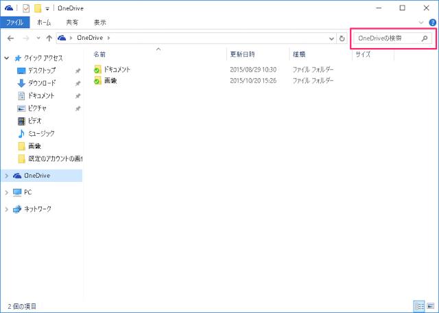 windows-10-explorer-file-search-5