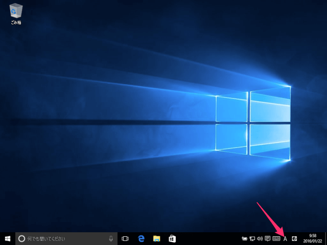 windows-10-ime-input-history-1