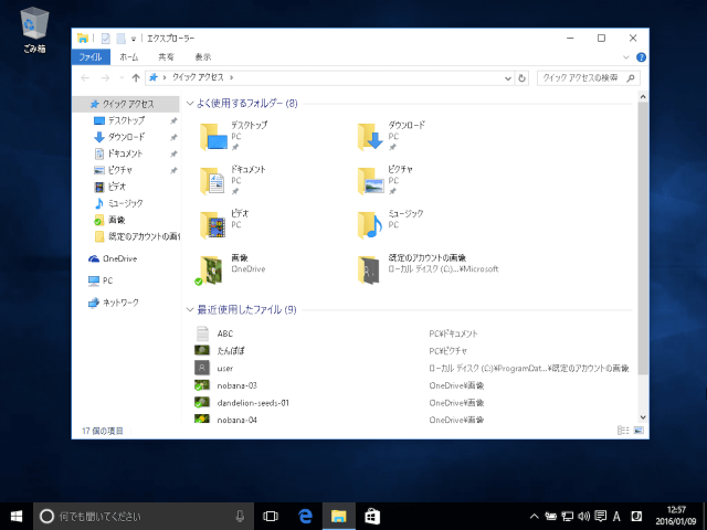windows-10-restore-all-selected-items-2
