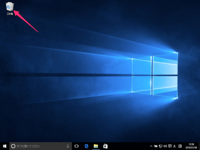 windows-10-restore-all-selected-items-5