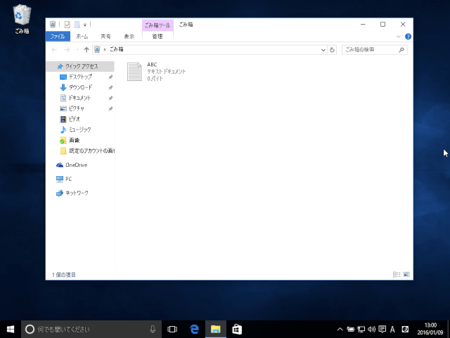 windows-10-restore-all-selected-items-6