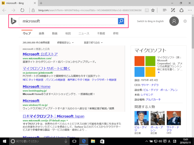 windows-10-search-web-windows-11