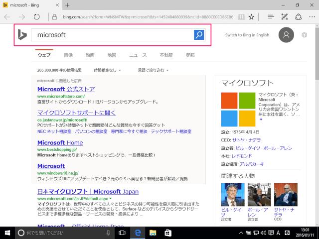 windows-10-search-web-windows-11