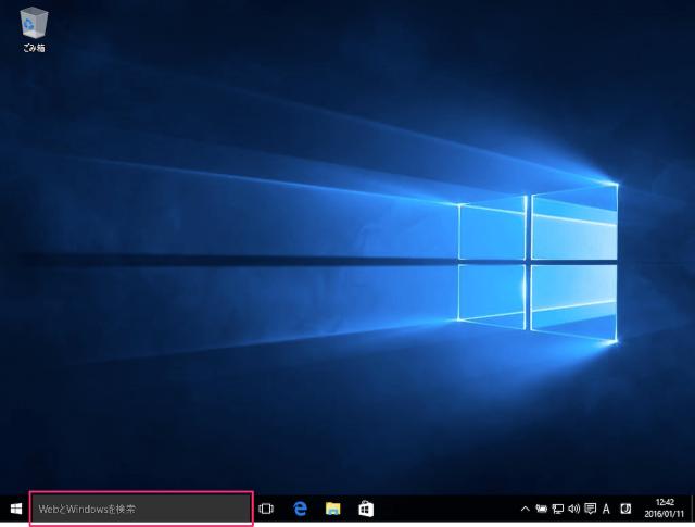 windows-10-search-web-windows-2