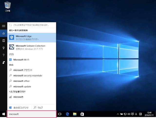 windows-10-search-web-windows-3