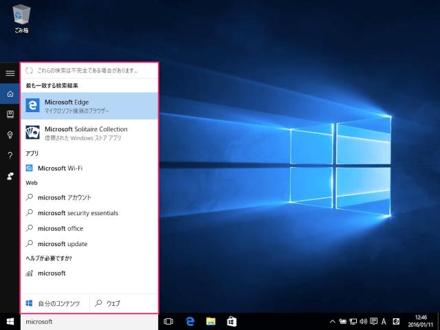 windows-10-search-web-windows-4