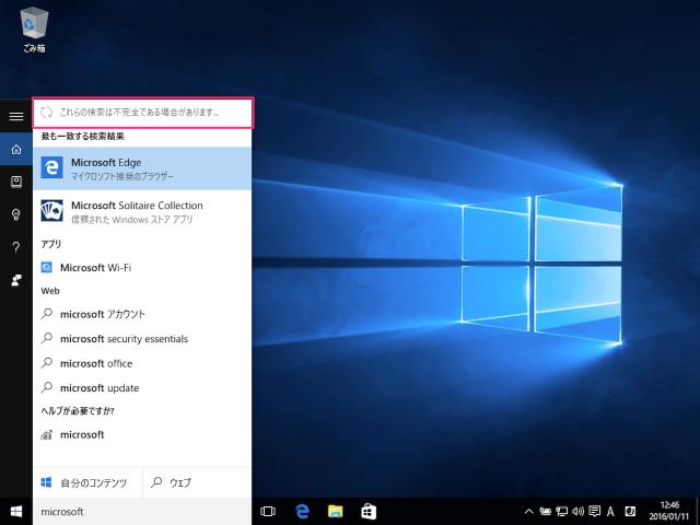 windows-10-search-web-windows-5