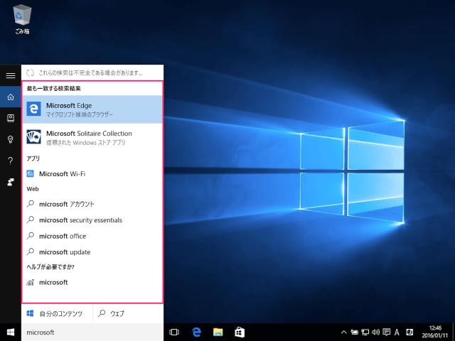 windows-10-search-web-windows-6