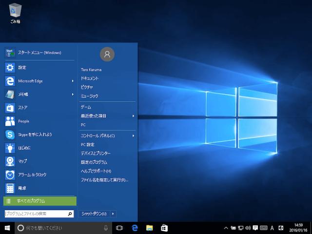windows-10-startmenu-classic-shell-1