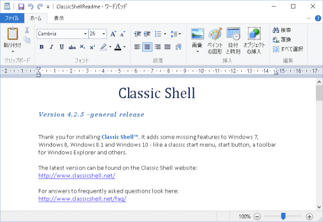 windows-10-startmenu-classic-shell-13