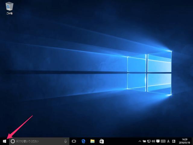 windows-10-startmenu-classic-shell-14