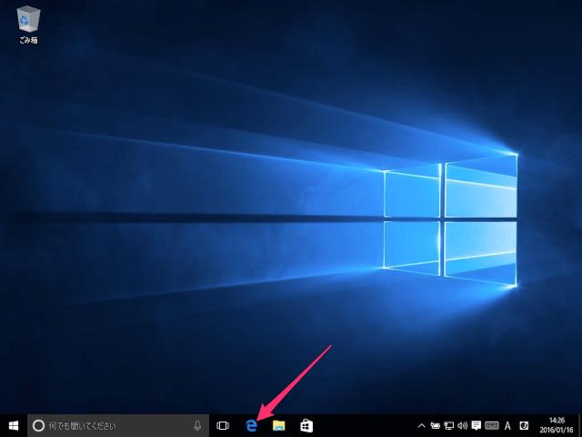 windows-10-startmenu-classic-shell-2