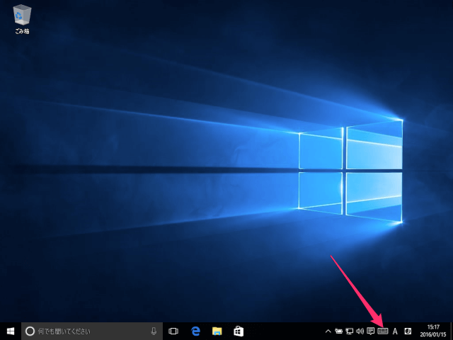 windows-10-taskbar-touch-keyboard-icon-1