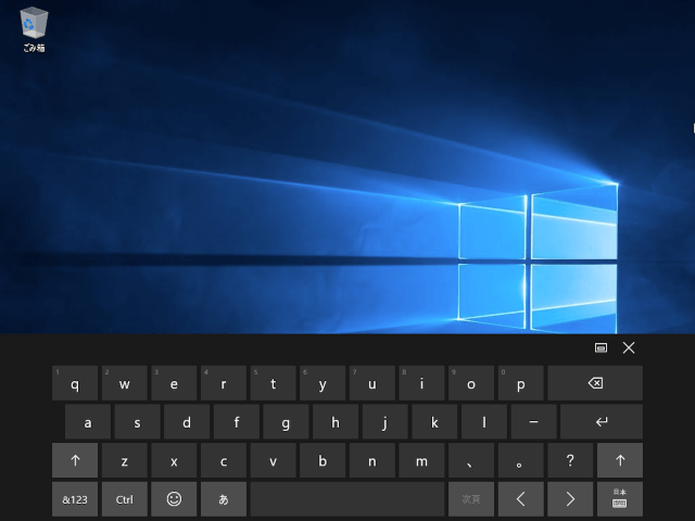 windows-10-taskbar-touch-keyboard-icon-3
