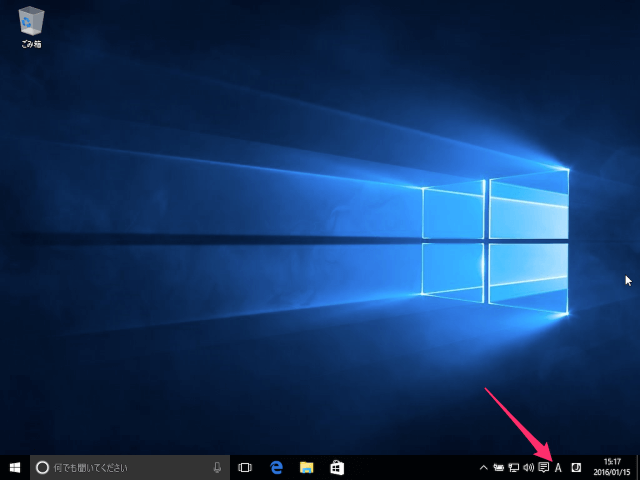 windows-10-taskbar-touch-keyboard-icon-6