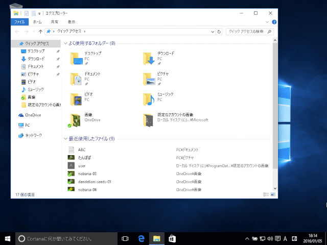 windows10-file-full-path-copy-2