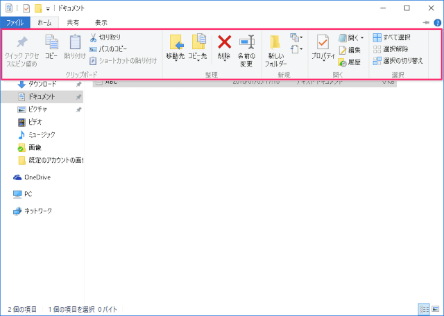 windows10-file-full-path-copy-6