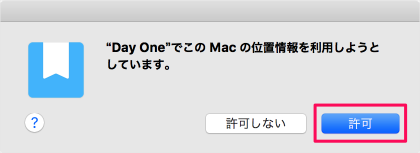 mac-app-day-one-2-07