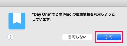 mac-app-day-one-2-07