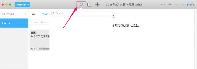 mac-app-day-one-2-12