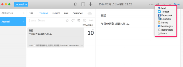 mac-app-day-one-2-13